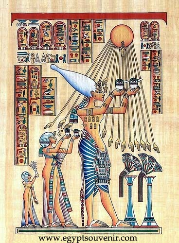 Egyptian papyrus paintings - Akhenaten papyrus