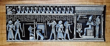 Egyptian papyrus paintings, Ancient Egypt Tomb Scenes (no: 33)