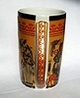 Egypt Royal Porcelain Mug